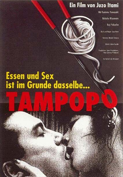 tampopo-nudelsuppe